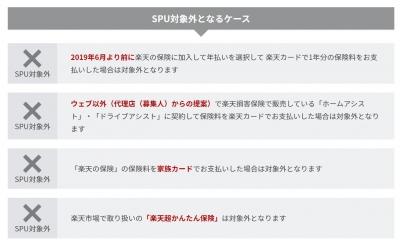TAISYOGAI.jpg