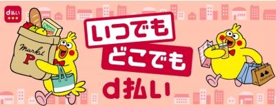 dbarai_201912022349238d9.jpg