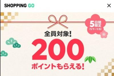 line_202001010931033c7.jpg