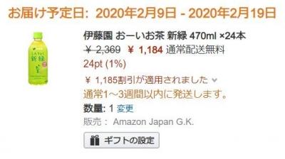 o-i_20200201102313635.jpg