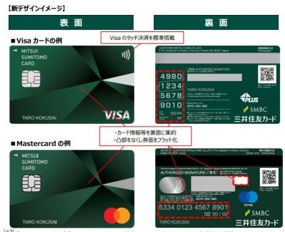 visa20.jpg