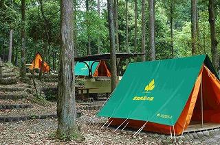 tent[1]