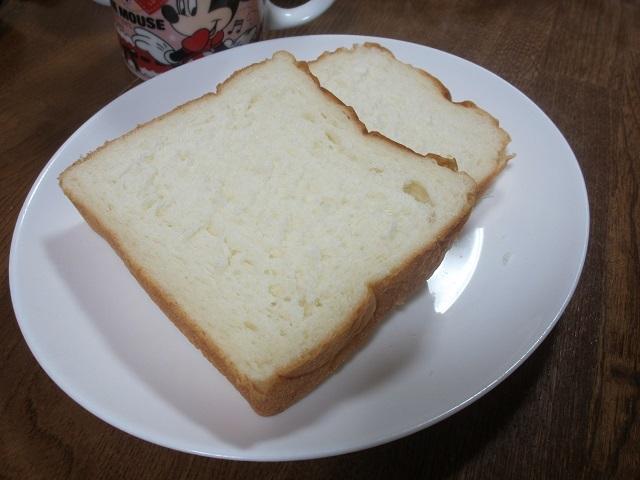 高級パン2
