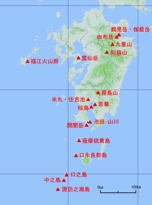 九州 活火山分布図 気象庁