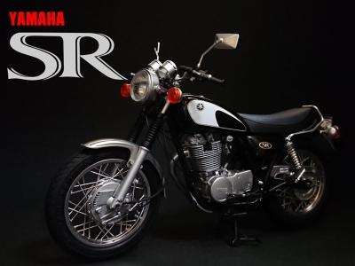 sr400-001.jpg