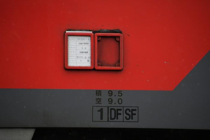 DF51DSC_7809-4.jpg