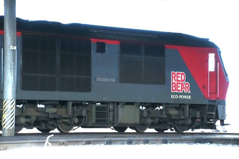 DF58DSC_8608-2.jpg