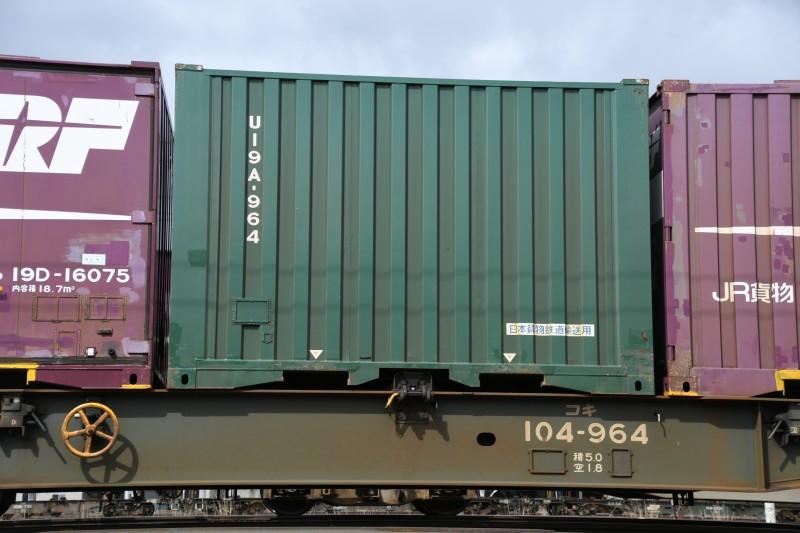 U19A-964DSC_8676-1.jpg