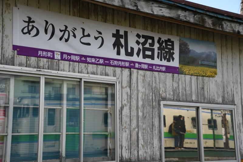 tsukigataDSC_8554-1.jpg