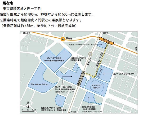 2019-11-メトロ-虎ノ門新駅-2