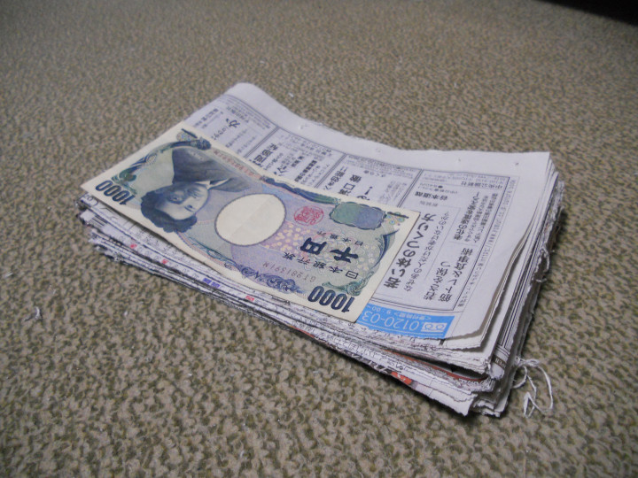 トイレットペーパー(ティッシュ)は新聞で代用、完成