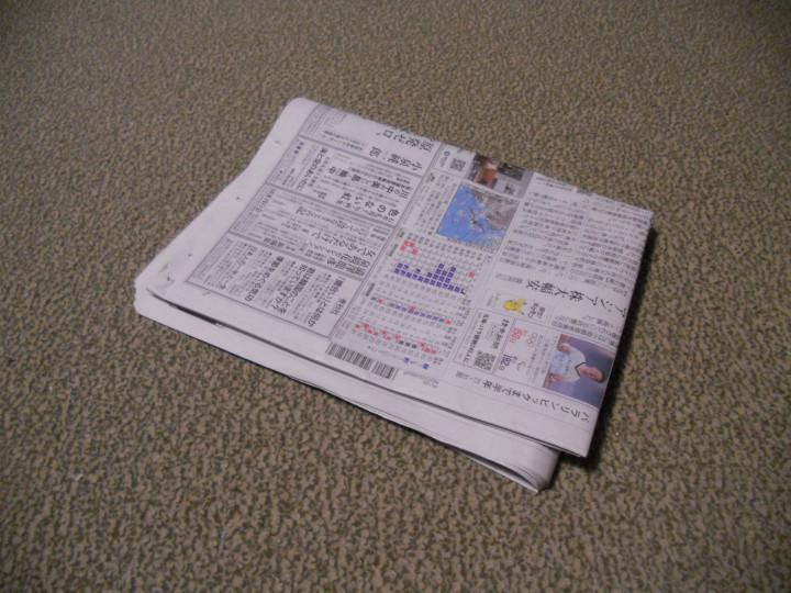 トイレットペーパー(ティッシュ)は新聞で代用、古新聞