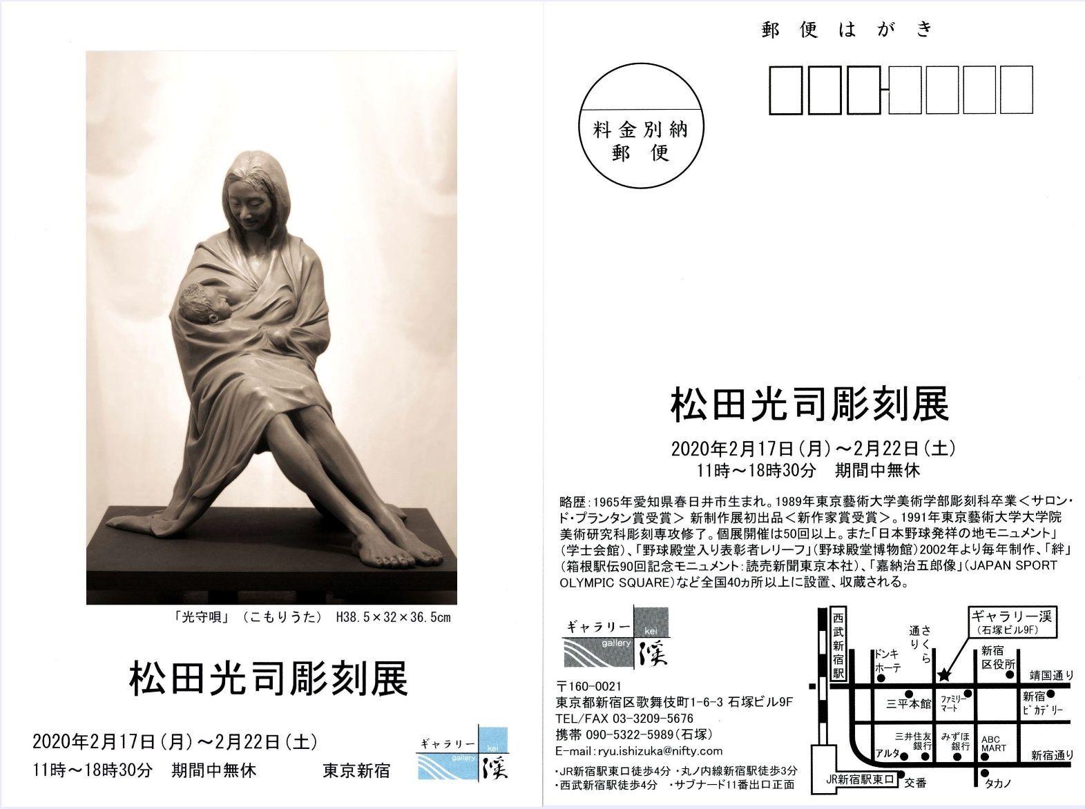 第10回ギャラリー渓個展ブログアップ用