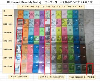 komori_all_01.jpg