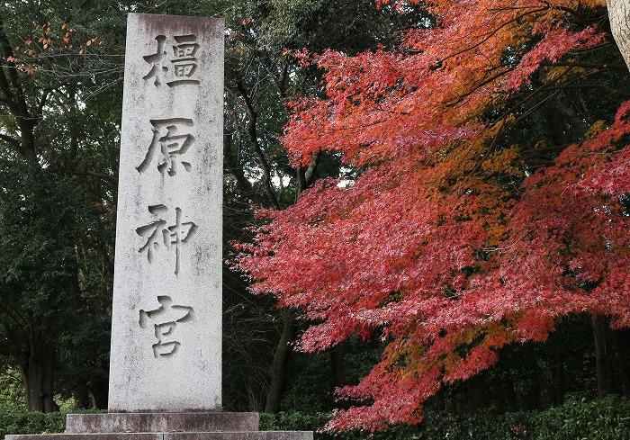 橿原神宮入口 1 12 5