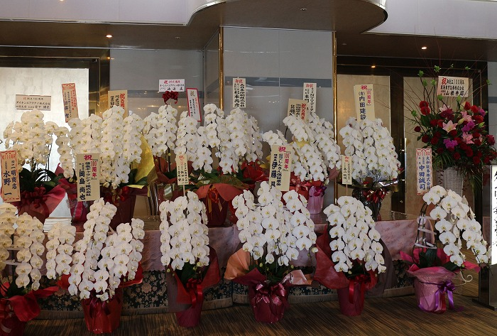 グランド玄関 お祝いの花たち 2 1 18