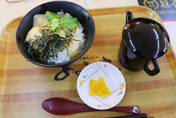 私のランチ鯛の茶漬け 2 1 25