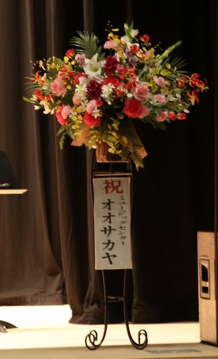 大正琴リハーサルお祝いの花 2 2 29