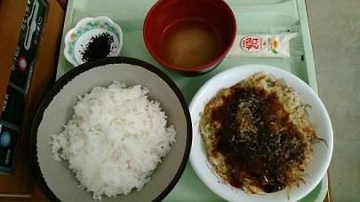 BO RUM! PERIOD 大阪の病院食