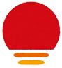 nenga_mark10_hatsuhinode (2)