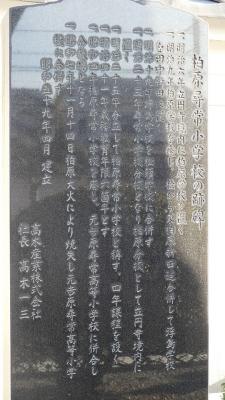 20180218富士036