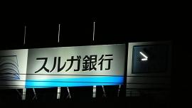 20191102下流004