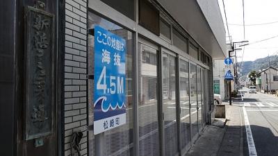 20180331松崎104