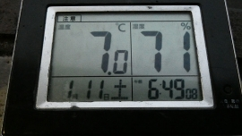 20200111益山寺001