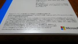 ツール2020012510
