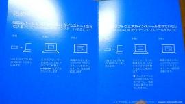 ツール2020012511
