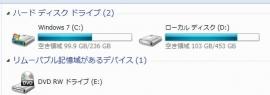 ツール2020012501
