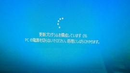 ツール2020012514