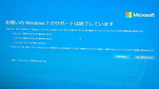windows10-20200119-001.jpg