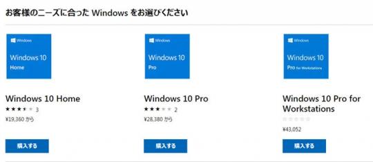windows10-20200119-004.jpg