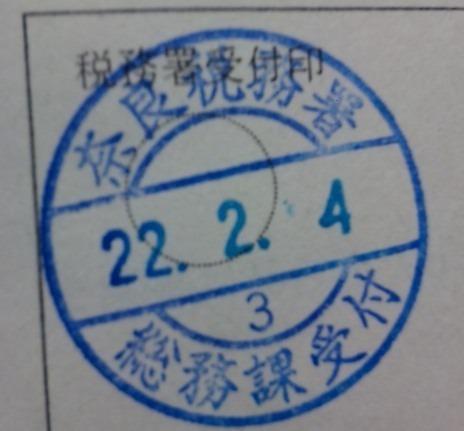 20040101.jpg