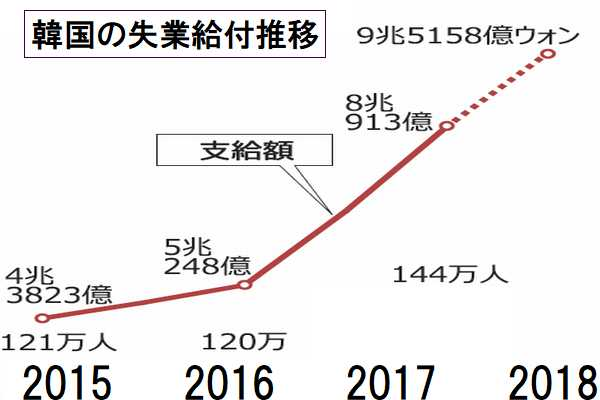 2020-01-14-k008.jpg