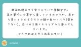 fc2blog_2020022312512012f.jpg