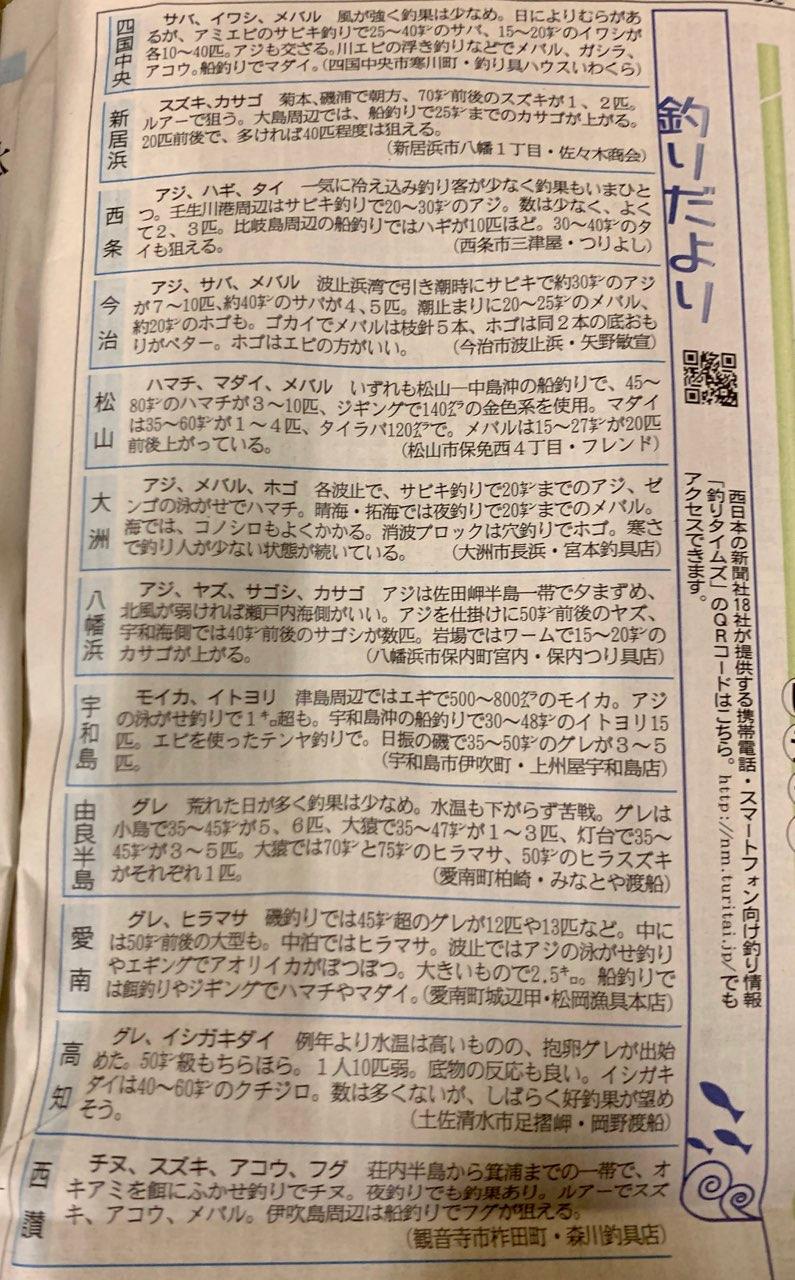 moblog_a3c7fb75.jpg