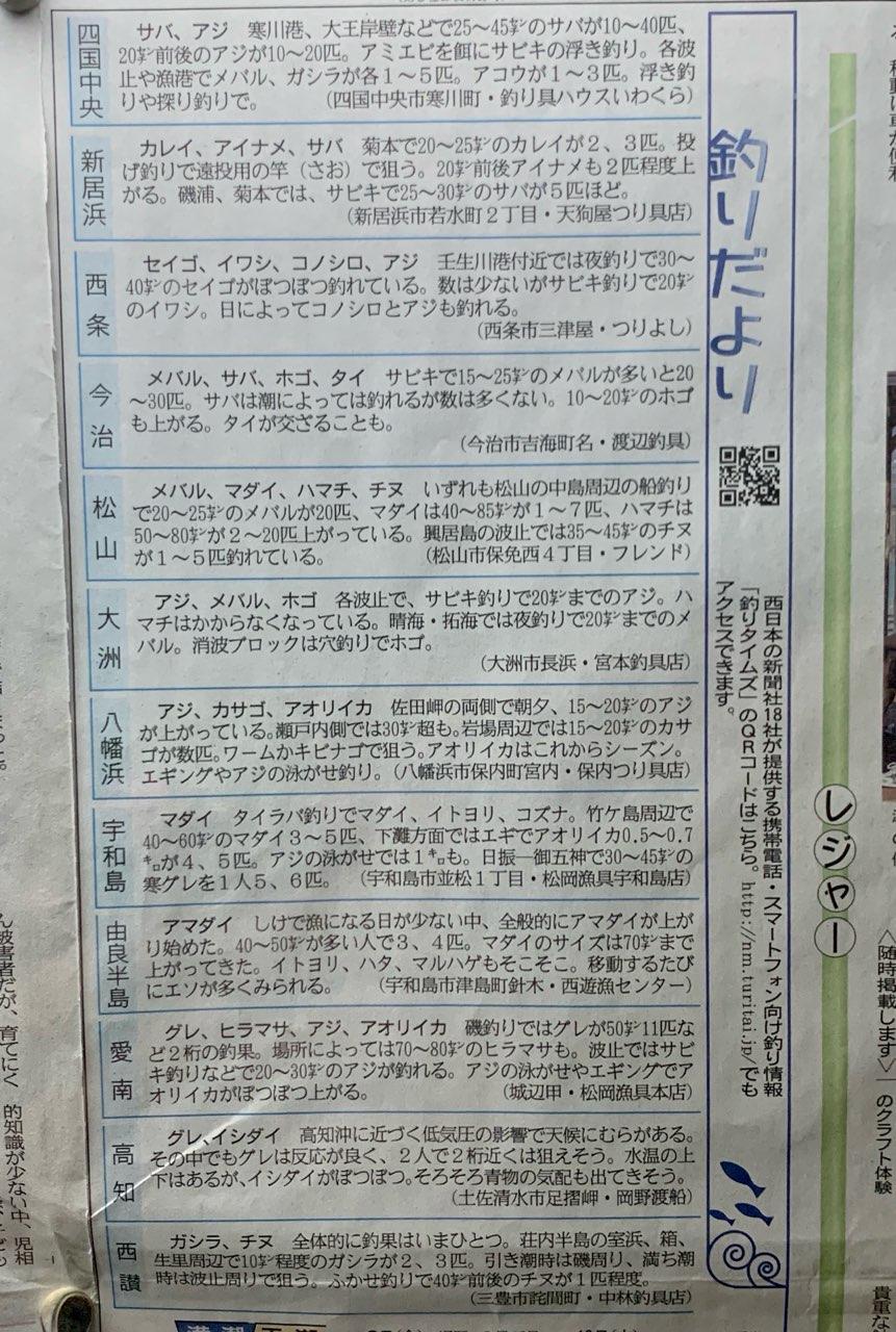 moblog_a9bf7030.jpg