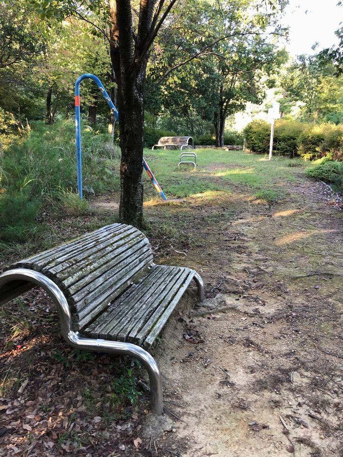 憩いの丘公園