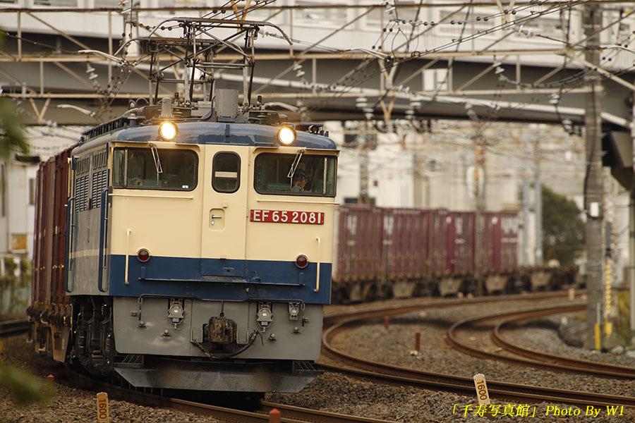 75列車PF2081号機19年11月01