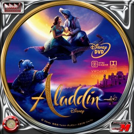 ALADDIN-DL1