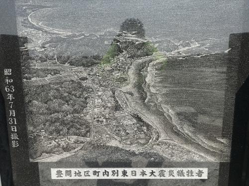 【江名港~豊間の界隈】・7