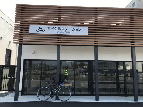 【新舞子ハイツ・サイクルステーション】・3