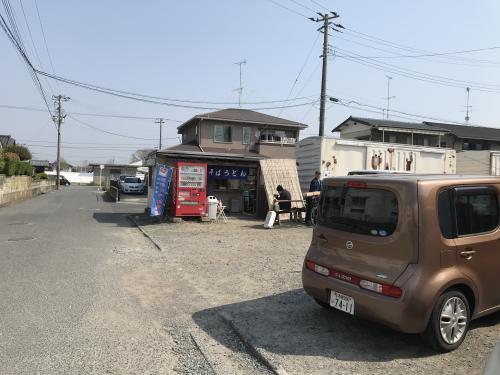 【サンフーズ小名浜店】・2