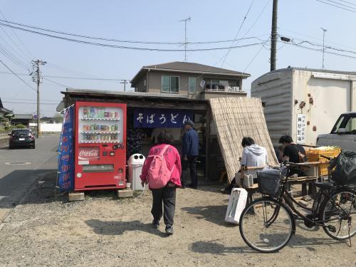 【サンフーズ小名浜店】・4