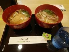 大阪2019.11(2)