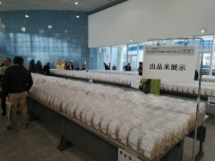 米・食味分析鑑定コンクール 木更津1