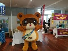 米・食味分析鑑定コンクール 木更津7