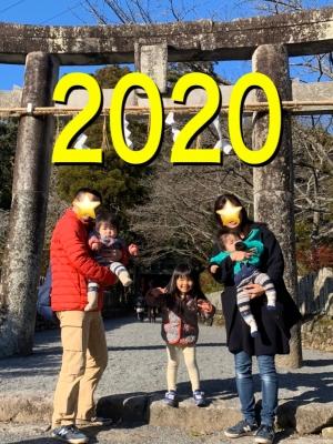 20200113074511aac.jpeg